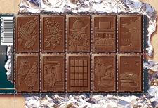 Bloc_le_chocolat
