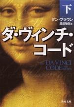 Davinci_1