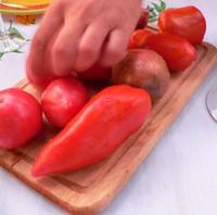Tomatoav